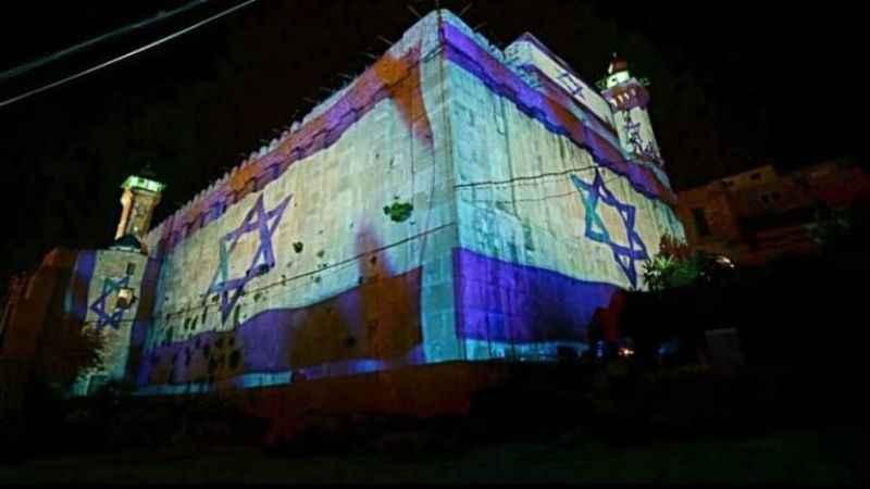 Yahudiler bunu da yaptı! Hz.İbrahim Camii'nde müzikli eğlence!