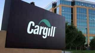 Cargill'in kotası artmadı ama denetlenmiyor!