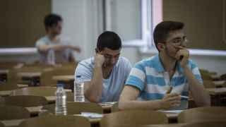 KPSS ortaöğretim başvuruları bugün sona eriyor