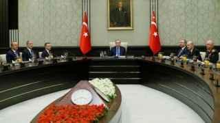 MGK bildirisinde 'yurt dışı operasyonları sürecek' mesajı
