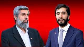 Saadet Partili Karaduman: Kuytul'a yapılan operasyon siyasi